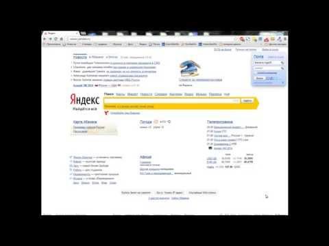 Как завести почтовый ящик в Яндексе и зарегистрировать Яндекс кошелёк