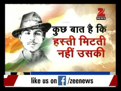 DNA: Remembering Bhagat Singh, Sukhdev and Rajguru on Martyrs Day