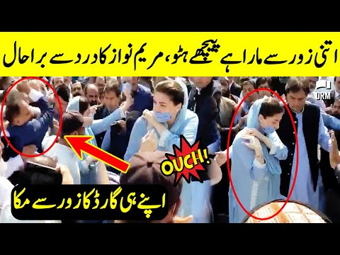 Maryam Nawaz in Extreme Pain - Heavily Punched By Her Own Guard