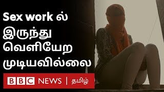 Red light area in Delhi situation? | Indian sex workers நிலை என்ன? | GB Road Delhi
