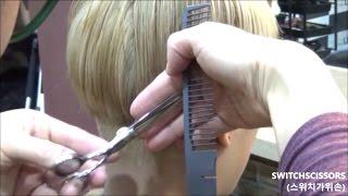 창원마산미용학원) 투블럭컷 Two-block  haircut