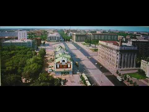 Новосибирск в 1970-е годы / Novosibirsk 1970s