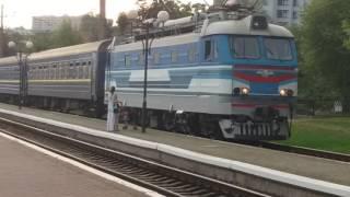 Отправление поезда Трускавец- Киев 05.08.2017