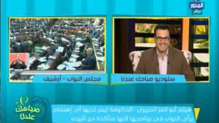 بالفيديو.. هيثم الحريري: حكومة إسماعيل «تحلب» الفقراء