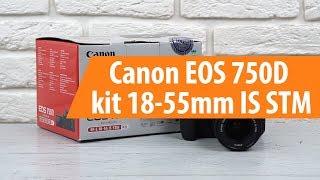 видео Официальный релиз фотокамеры Canon EOS 70D