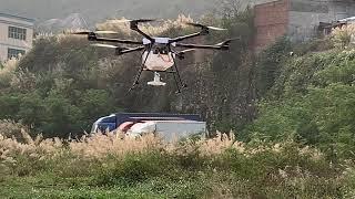 JMRRC V1650 15KG Fertilizer Spraying Drone --- 1
