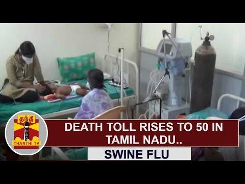 Swine Flu : Death Toll Rises To 50 In Tamil Nadu | Thanthi TV