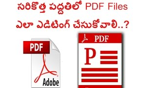 Easy PDF File Editor Software For PC || Telugu Tips and Tricks ||