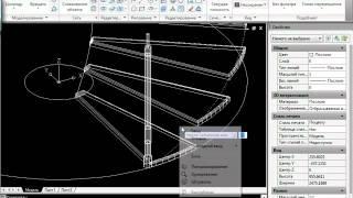 AutoCAD 2010  Урок 30  3D моделирование винтовой лестницы(, 2012-03-14T18:12:34.000Z)