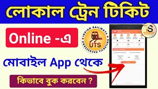 Local train ticket booking through uts mobile app   How to book local train ticket through UTS app