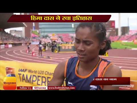 Golden Girl Hima Das II India celebrates Hima Das' historic gold medal
