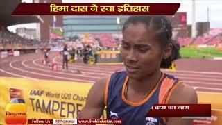 Golden Girl Hima Das II India celebrates Hima Das' historic gold medal