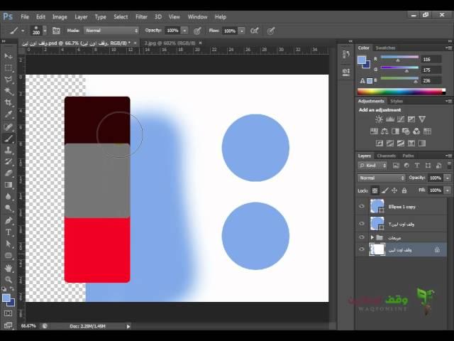 Adobe Photoshop cs6: 7 - بعض مهارات الفوتوشوب الأساسية