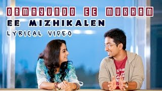 Ee Mizhikalen- Ormayundo Ee Mukham | Vineet Sreenivasan| Namitha Pramod| Full song HD Lyrical video