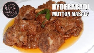 HYDERABADI MUTTON MASALA RECIPE | HYDERABADI MASALA MUTTON | HINZ COOKING