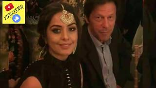Imran Khan Third Wife Is Gorgeous | Bushra Manika biography