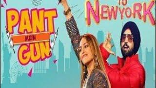 Pant mein gun new song cartoon version by funky bros