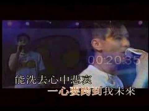 天使愛--梁漢文(Featuring喱民)