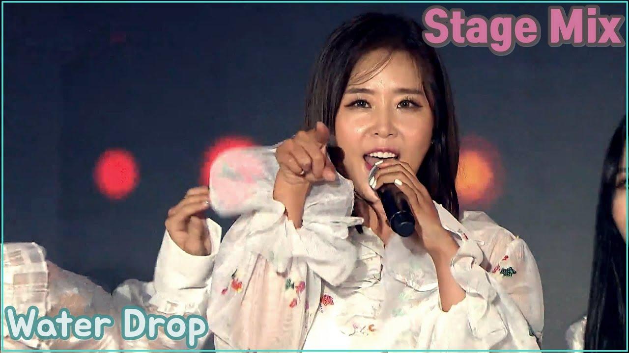 신지 (Shin Ji) - 착한여자 (Good Girl) 교차편집 (Stage Mix)