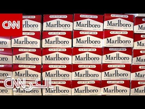مارلبورو تريد من المدخنين التوقف عن شراء السجائر!  - نشر قبل 16 دقيقة