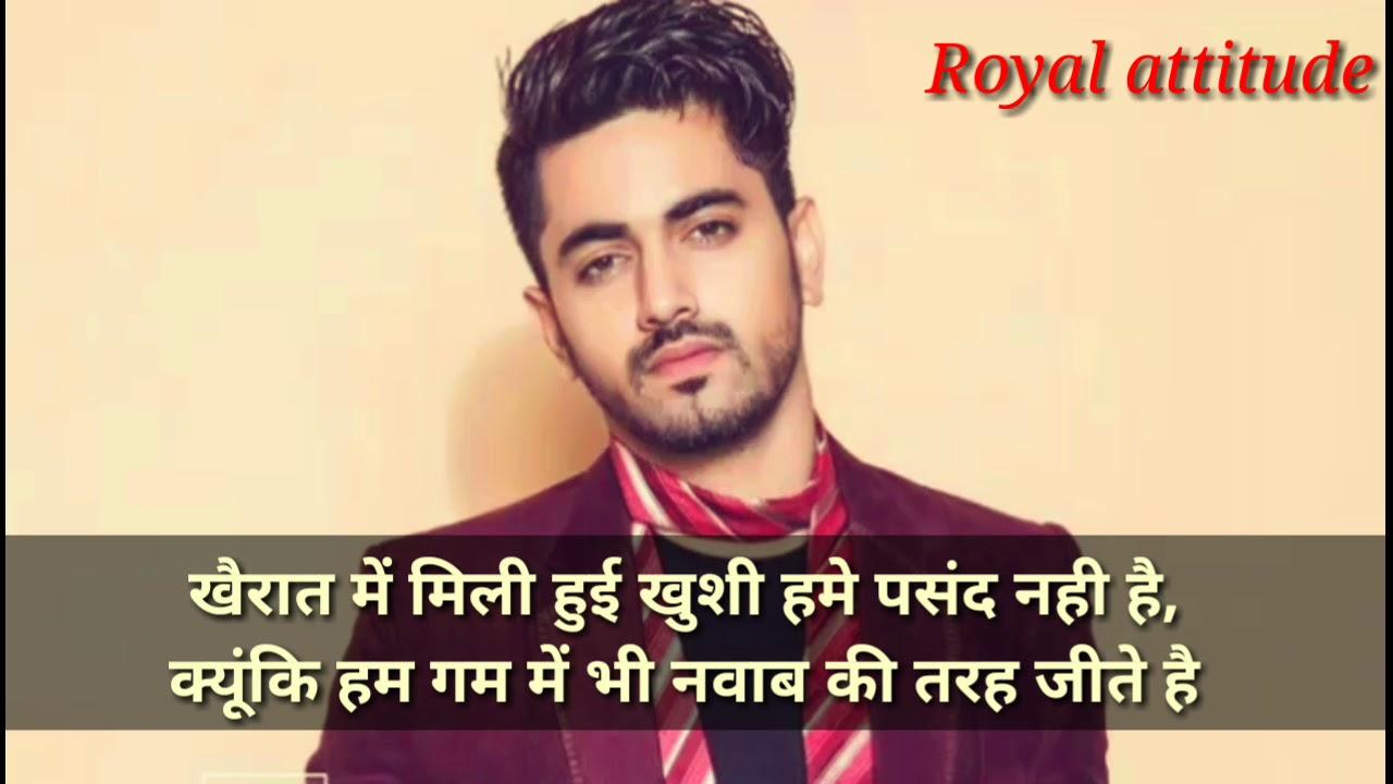 Royal Attitude Whatsapp Status 2018 Royal Rajput Attitude Whatsapp Status Boys Attitude Status Youtube