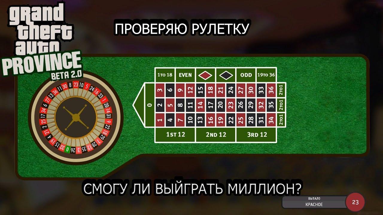казино с фрибетом за регистрацию
