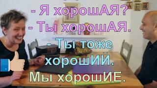 RUSSIAN COLOURS 5 / РУССКИЕ ЦВЕТА 5   Russian Feminine & Masculine Endings   Russian 1
