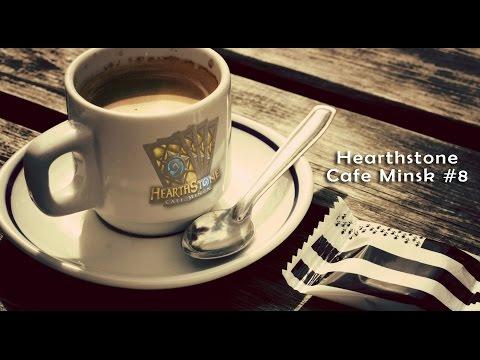 Hearthstone Cafe Minsk #8. Tournament final (31.01.2015)