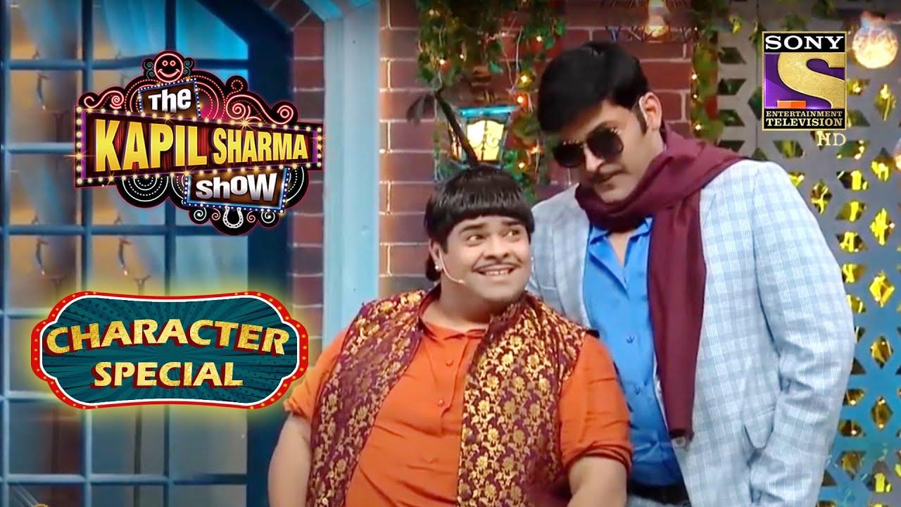 Download Baccha Yadav's Show At Stake   The Kapil Sharma Show Season 2   Character Special
