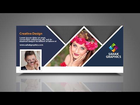 Facebook Cover Photo Design In Photoshop Cc | In Hindi / Urdu