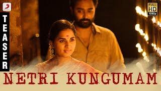 Kaalakkoothu Netri Kungumam Song Teaser   Prasanna, Kalaiyarasan, Dhansika