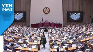 이해충돌방지법 8년 만에 국회 통과...공직자 190만…