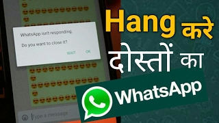 Download How to HANG Friend's Whatsapp || Whatsapp latest May trick | 100% working