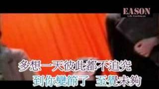 Eason Chan 最佳損友 KTV