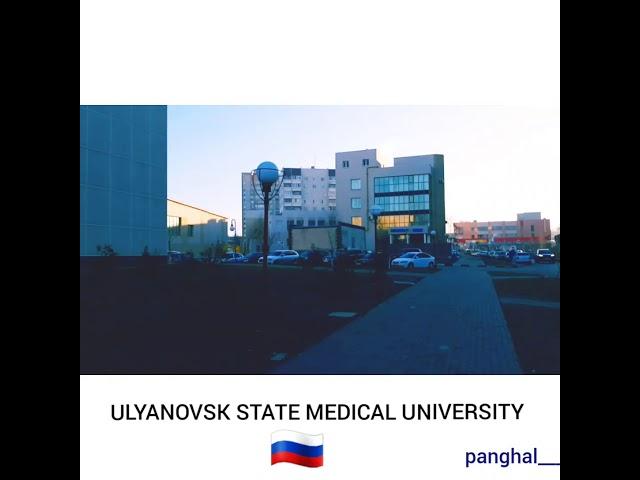 ULYANOVSK STATES MEDICAL UNIVERSITY CAMPUS