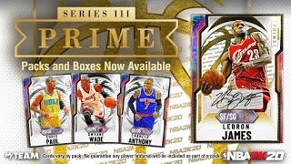 Análisis PRIME VIP Apto para LeBronsecsuals  | NBA2K20 ESP
