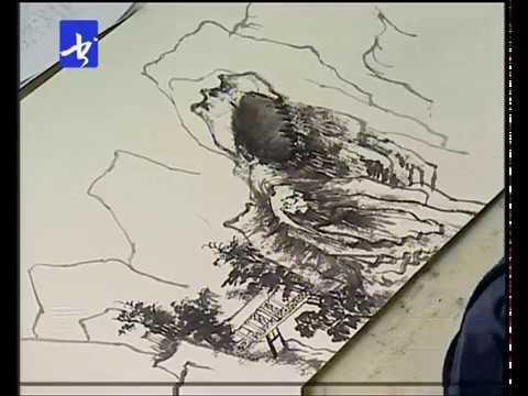 中国山水画教程 Learn Chinese landscape painting  37
