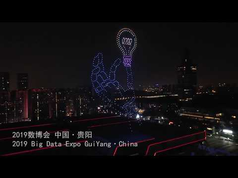 Big Data Expo shows Guizhou's big ambition as China's Big Data Valley