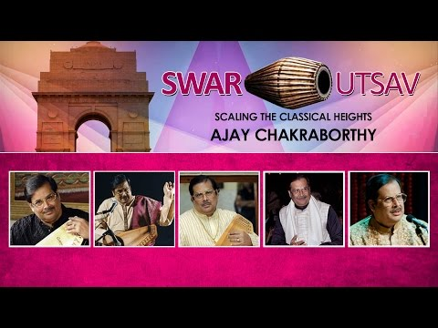 Swar Utsav | Audio Jukebox | Vocal | Classical | Ajoy Chakraborty