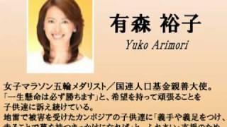 日本財団が今年初めて開催するYouTube を活用した「第1回日本ドキュメン...
