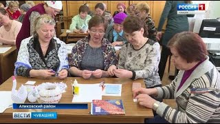 Уроки здоровья и рукоделия: в Аликовском районе работает школа пожилых