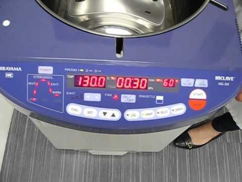 HG-50 Autoclave Demo