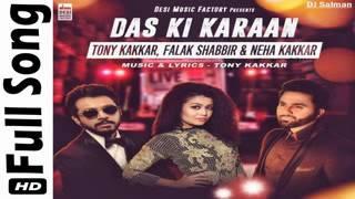 Das ki Karan by falak shabbir