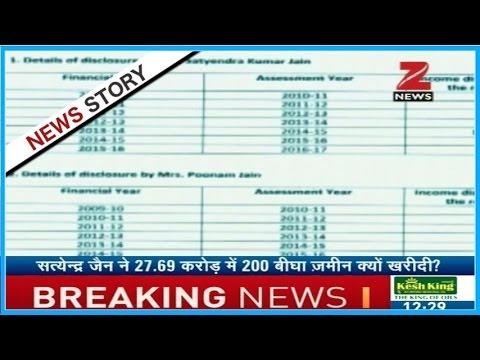Report : How Delhi minister Satyendra Jain spent black money earned by Hawala business?