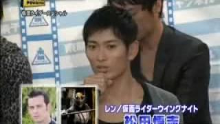 仮面ライダー Special / 仮面ライダードラゴンナイト Japanese Dubbers ...