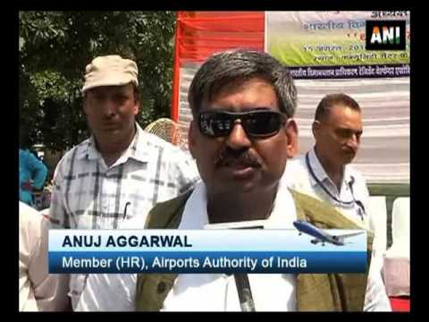 Airports Authority of India celebrates 70th Independence Day - ANI News
