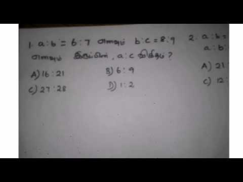 Repeat TNPSC Maths Shortcuts For Percentage Problems In