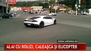 Stirile Kanal D   Nunta De LUX In Petrosani Bolizi De Ultima Generatie Si Elicoptere