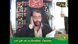 Zakir Irshad Hussain pashto Noha in Parachinar