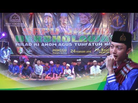 Padang Bulan Gus Azmi Pare Kediri Bersholawat Bersama Syubbanul Muslimin 24 Feb 2019